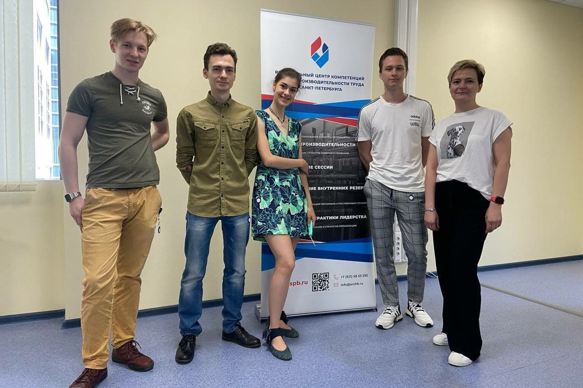 С этого года студенты могут пройти стажировку также на предприятиях – партнерах Регионального центра компетенций производительности труда Санкт-Петербурга