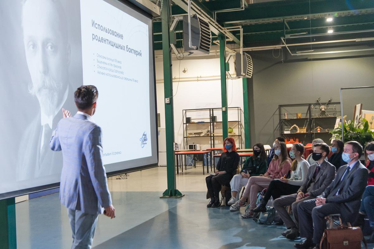 Политех принял участие в акции «На острие науки»
