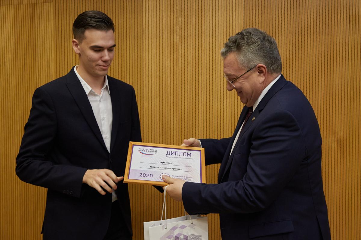 В Политехе наградили молодых инноваторов – победителей программы УМНИК
