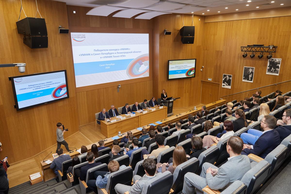 В 2020 году в программе УМНИК приняли участие около 5000 молодых инноваторов