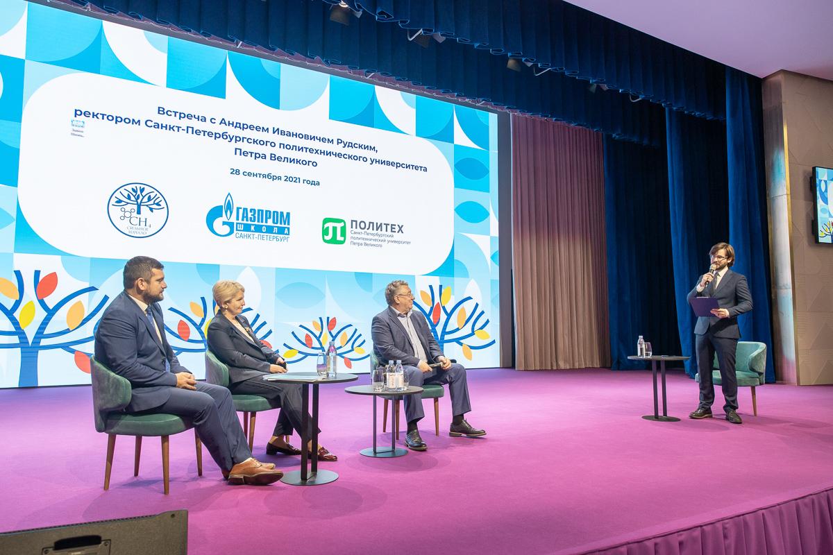 Андрей РУДСКОЙ рассказал учащимся 7-8 классов о Политехе и ответил на вопросы юных слушателей