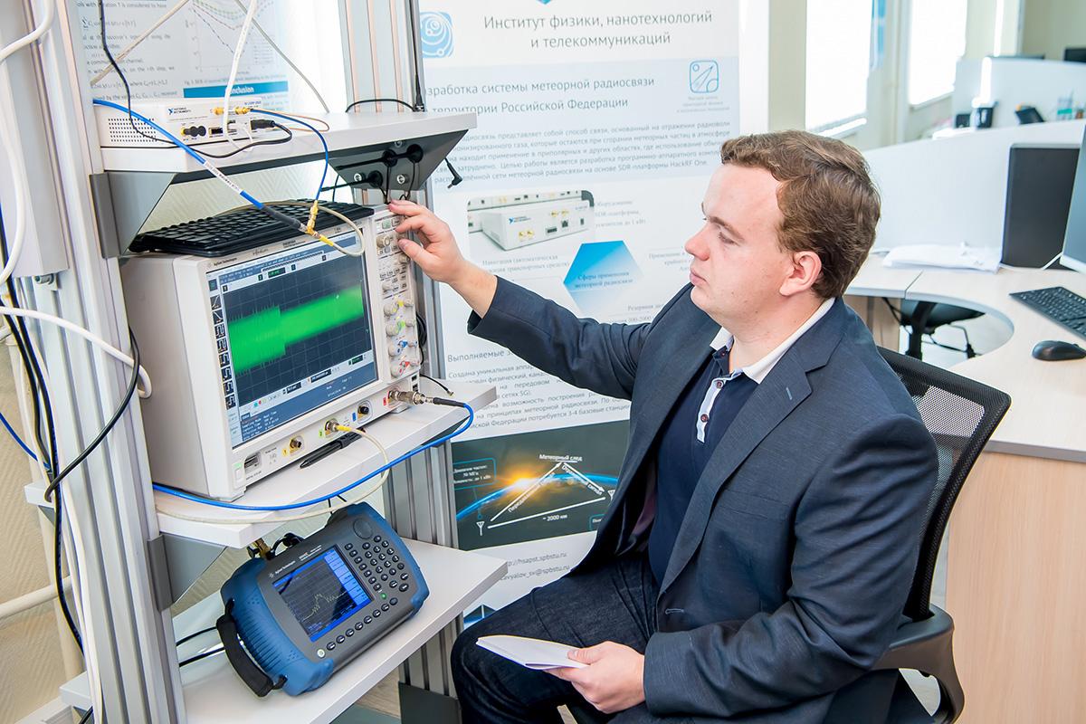 Ученые Политеха разрабатывают технологии для модемов 6G