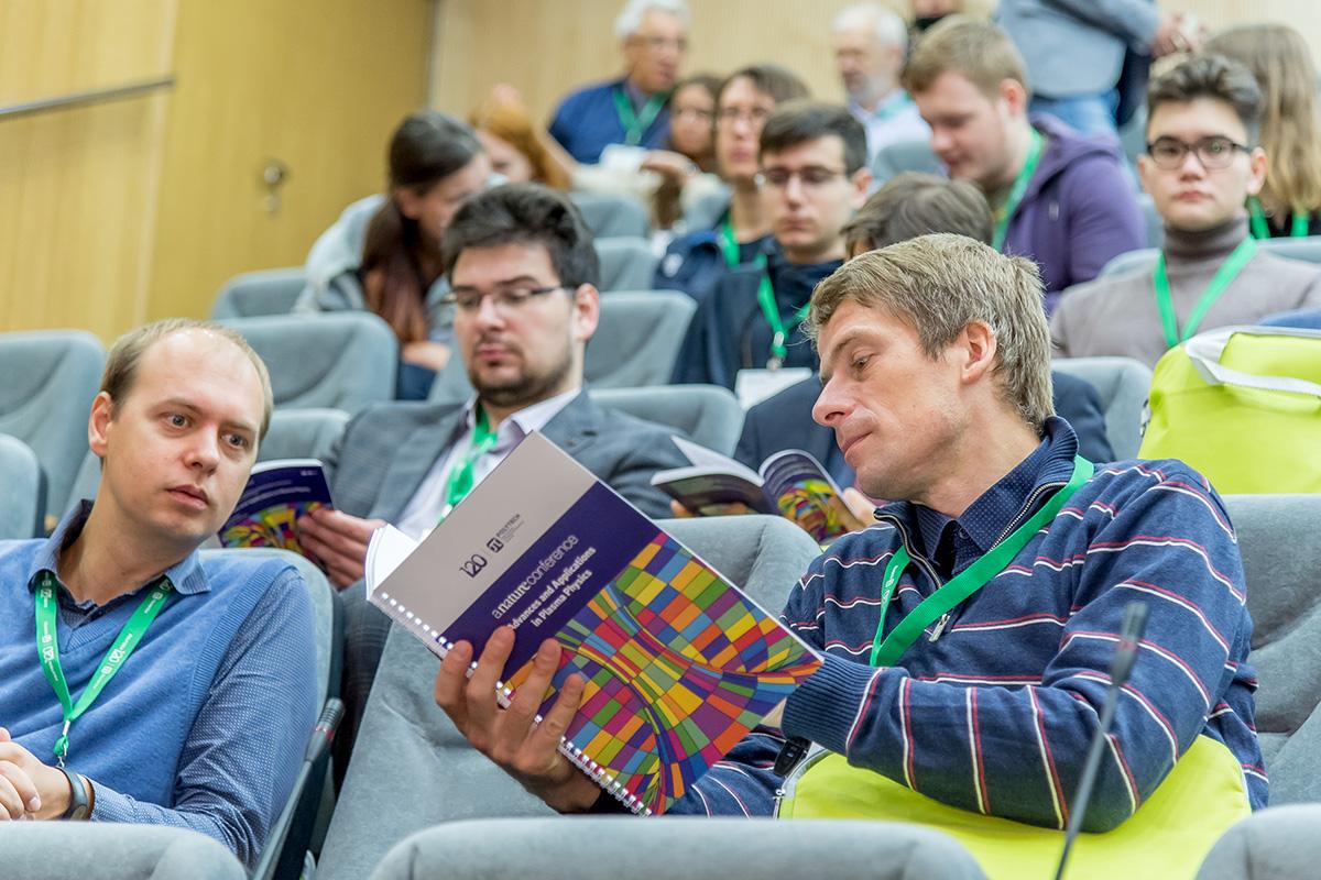 В круг вопросов конференции также входят низкотемпературная, лазерная и астрофизическая плазма
