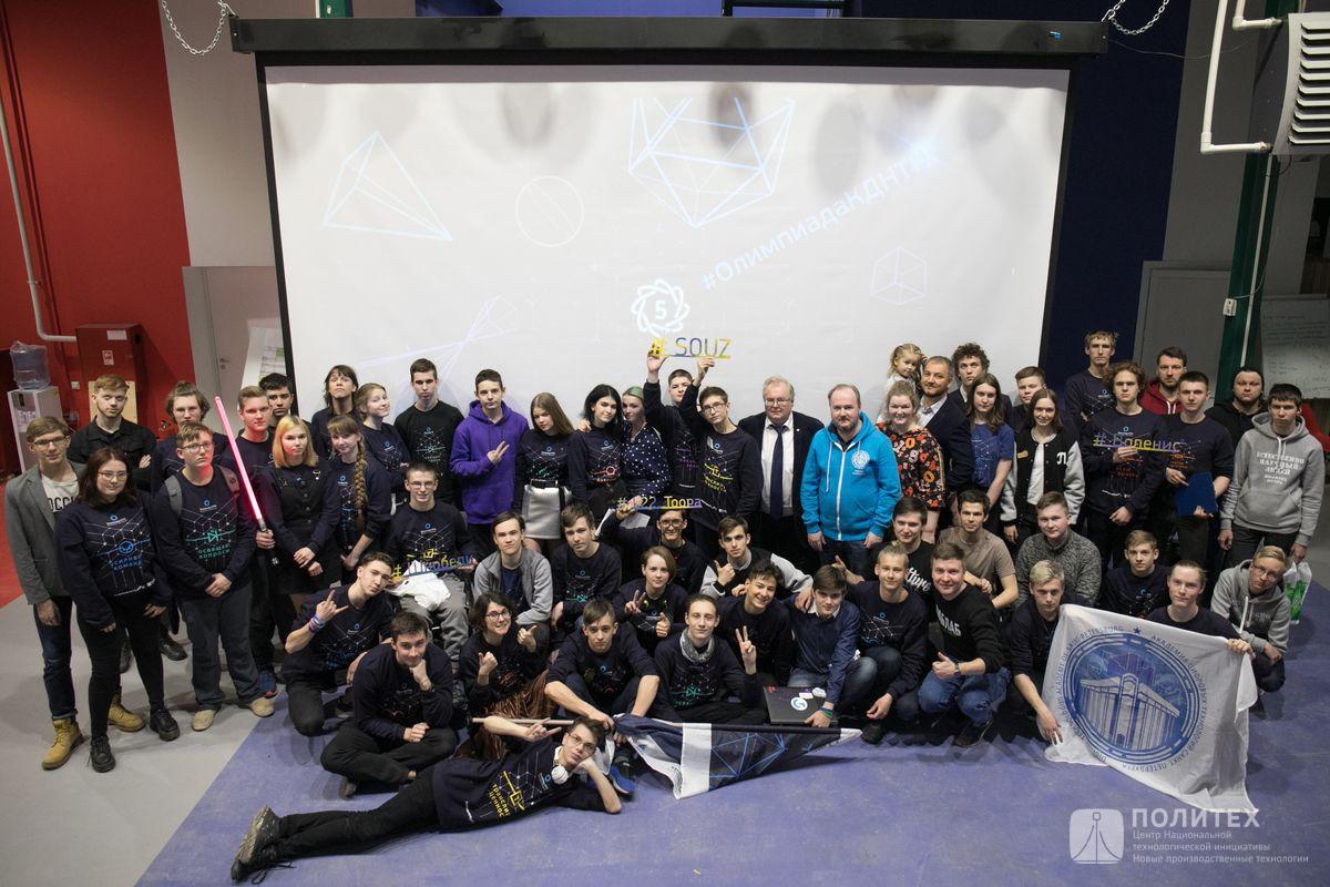 В «Точке кипения – Политех Санкт-Петербург» прошел финал Олимпиады кружкового движения НТИ по передовым производственным технологиям