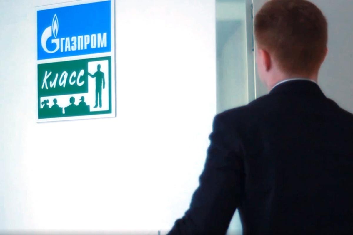 «Газпром-классы»: в нефтегазовую индустрию – прямо со школьной скамьи!