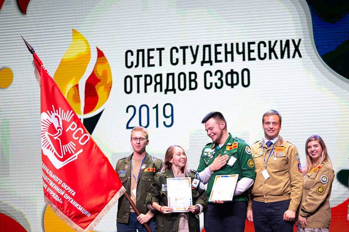 В 2019 году штаб студенческих отрядов Политеха становится лучшим штабом Санкт-Петербурга и Северо-Запада