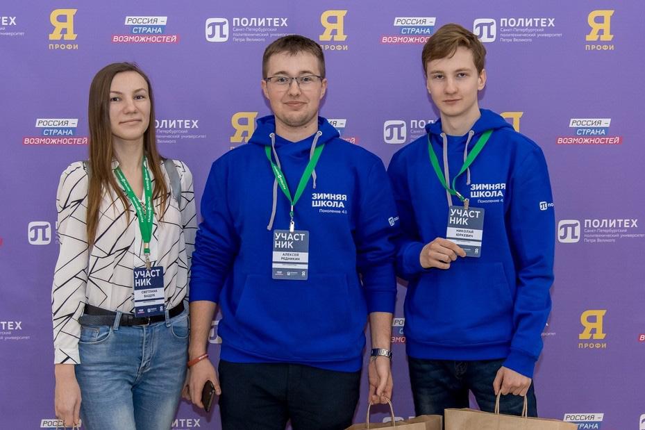 Политех вошел в число вузов, лидирующих по числу дипломантов олимпиады «Я – профессионал» во всей России