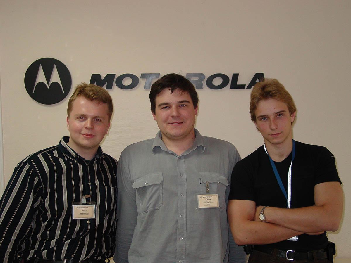 С третьего курса Павел Дробинцев начал работать вMotorola