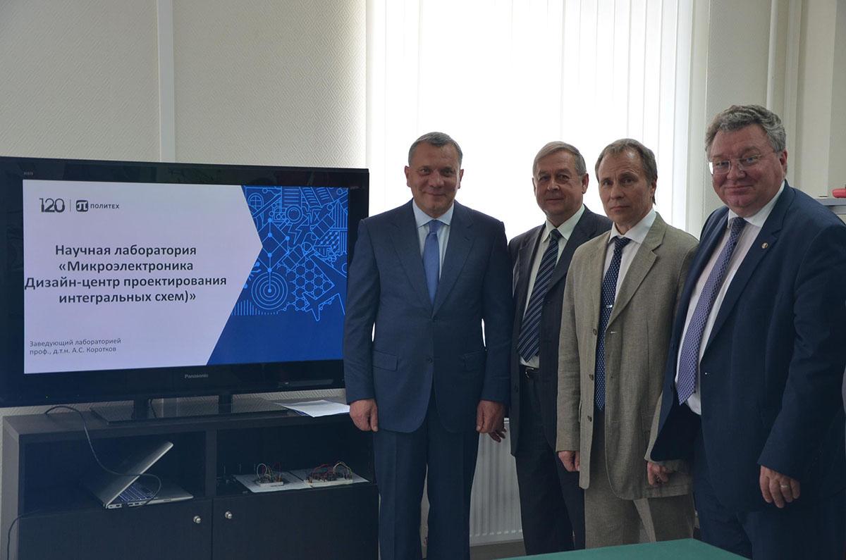 Визит в лабораторию вице-премьер-министра РФ Ю.И. Борисова, июнь 2019