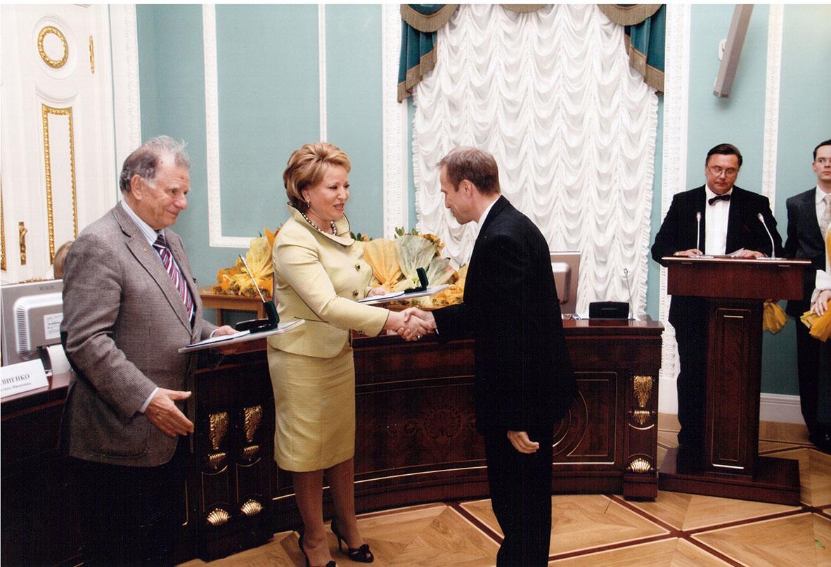 Вручение премии Правительства Санкт-Петербурга, 2010 год